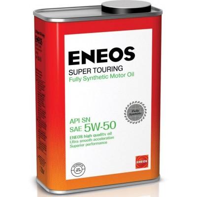 ENEOS масло мот. Super Touring  SN Синтетика 5W-50 1л
